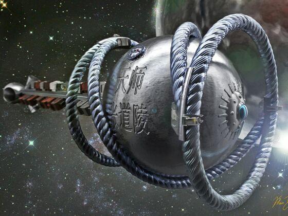 Ein altes Raumschiff...