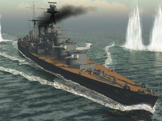 HMS Hood in Action