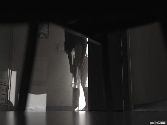 Versteckt unterm Bett