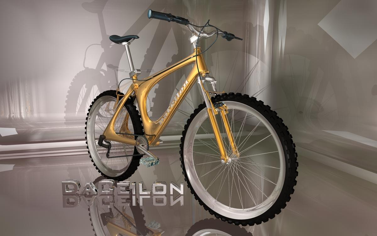 Mountainbike Update