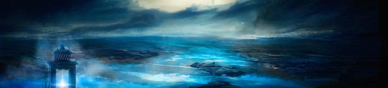 Blaue Laternenhöhle